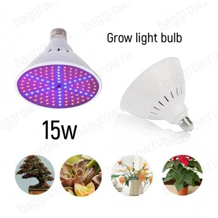 15W Grow light bulb