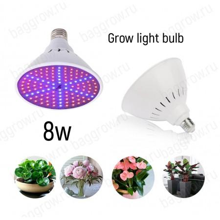 8W Grow light bulb