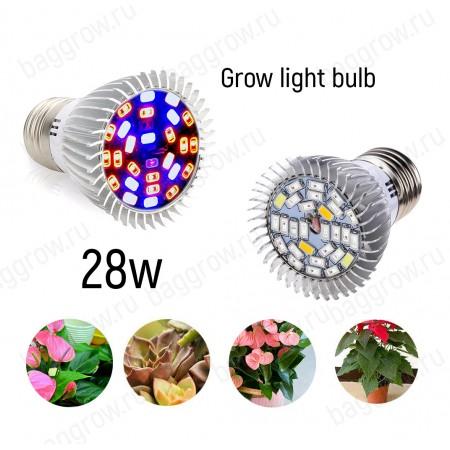 28W Grow light bulb