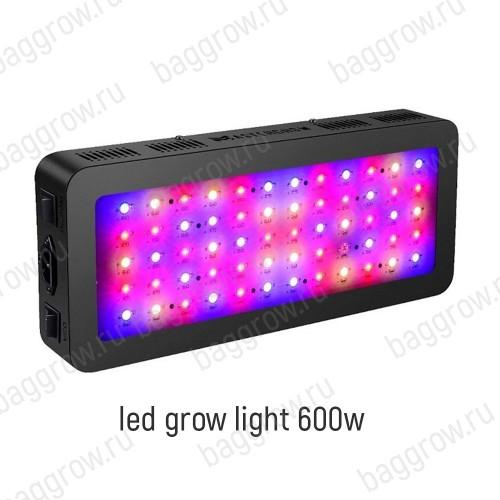 Светодиодная лампа полного спектра для выращивания растений